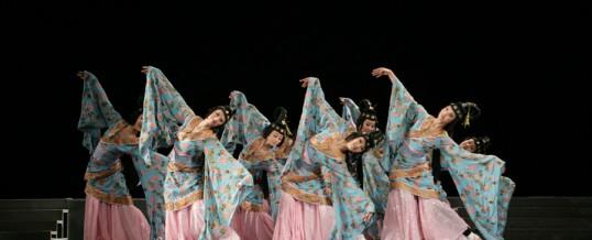 中国古典舞 00 兰氏舞蹈艺术中心图片